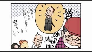 日本人のちょっとヘンな英語 thumbnail