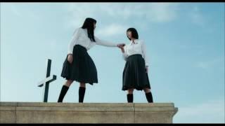 2016年10月8日公開 Japanese movie SHOJO trailer. 【作品紹介】 湊かな...
