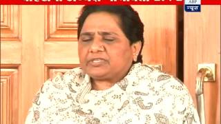 BSP chief Mayawati demands rollback in rail fare hike