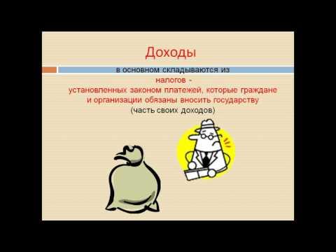 бенелюкс.wmv