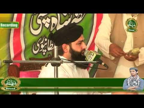 Allama Mufti Waqar Ahmed Madni ... New Speach .. At # Sultanpur Shareef 10 Muharram
