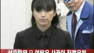 【日本語訳】 麻薬使用で波紋を引き起こした日本の国民的女優、酒井法子...