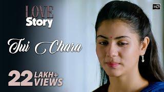 Tui Chara Love Story Shashwat Singh Mp3 Song Download