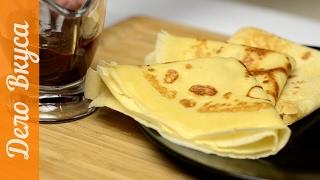 Как приготовить вкусные блины на молоке / Тесто для блинов / How to cook Crepes