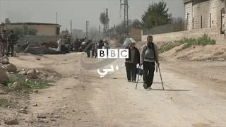 إجلاء المئات من المدنيين من الغوطة الشرقية