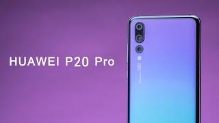 HUAWEI P20 Pro | ٣ مزايا جعلته الأفضل