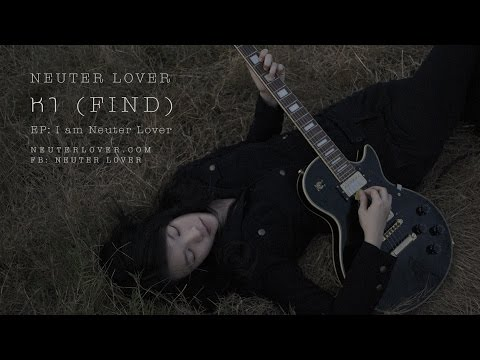 Neuter Lover - หา (Find) (Official Audio)