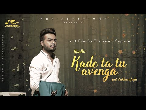 Kade Ta Tu Avenga | Teaser | RunBir | Turban Beats | Latest Punjabi Song 2018 | MusiCreationz