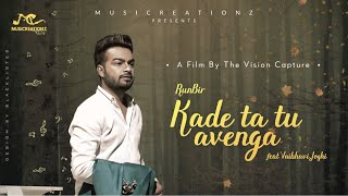 Kade Ta Tu Avenga   Teaser   RunBir   Turban Beats   Latest Punjabi Song 2018   MusiCreationz