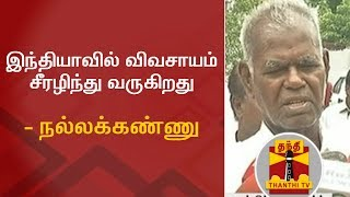 Thanthi TV : Top News in August 2018