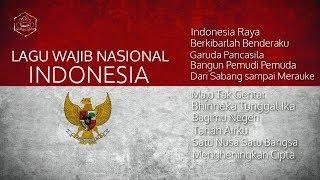 Gambar cover Lagu Wajib Nasional Album | Special August