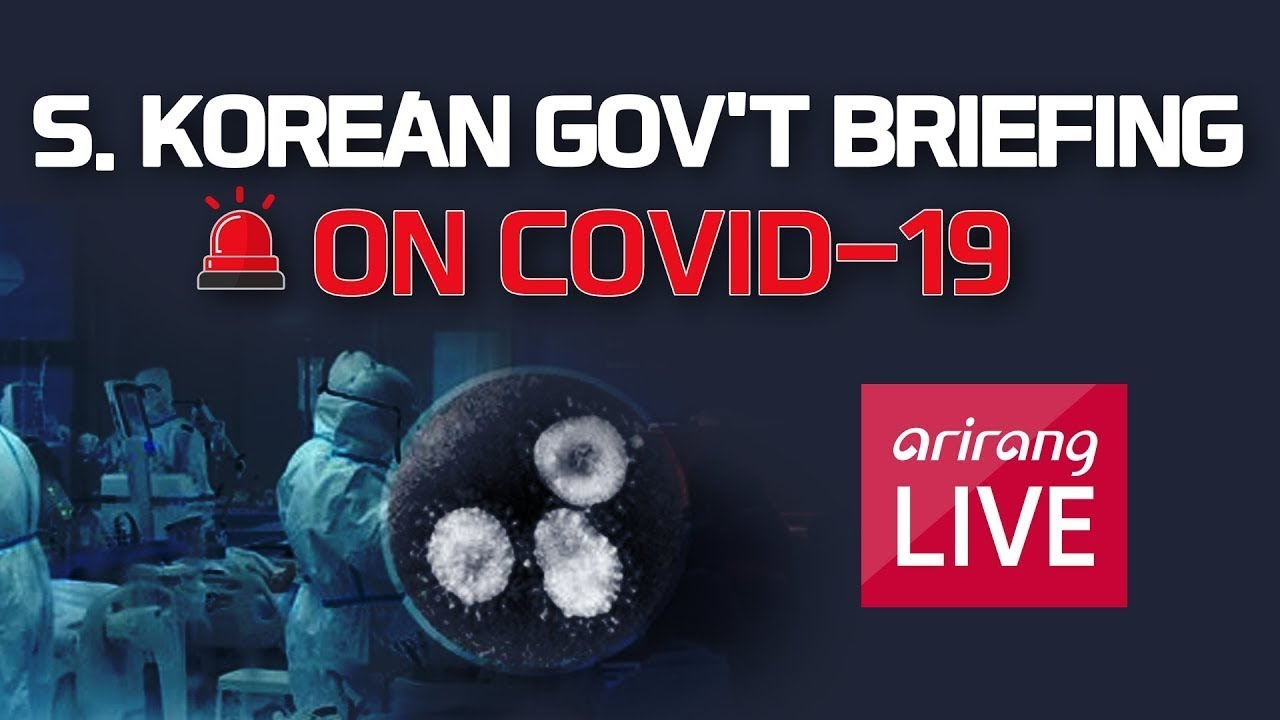 [LIVE] ? S. KOREAN GOV'T BRIEFING ON COVID-19 (2020-07-25, 14:00 KST)