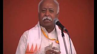 Mohan Bhagwat speaking at Hindu Sangam in Amdavad