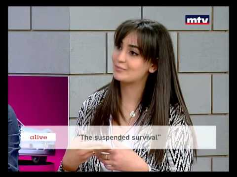 My Film - Nour Safieddine - 26/01/2015