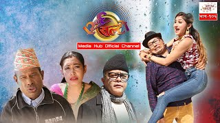 Ulto Sulto || Episode-106 || March-18-2020 || Comedy Video || By Media Hub Official Channel