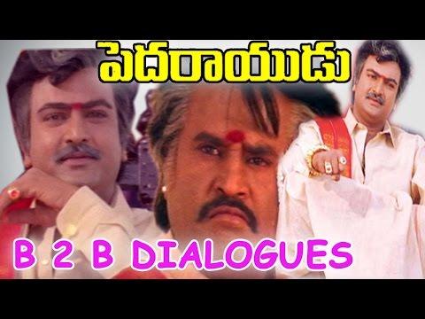 Back To Back Punch Dialogues || Pedarayudu  Movie || Mohan Babu, Rajinikanth, Soundarya