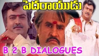 Back To Back Punch Dialogues || Pedarayudu  Movie || Mohan Babu, Rajinikanth, Soundarya
