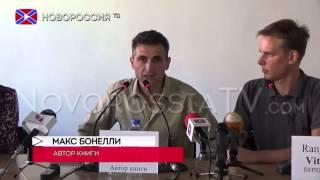 «Антимайдан: История геноцида народа Юго-Востока Украины»