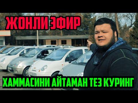 ХАММА КУРСИН ЖОНЛИ