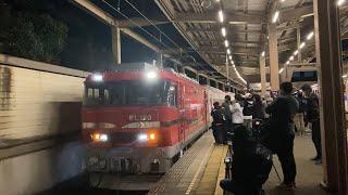 EL120+1700系本宿駅発車