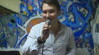 Мой Ученик Михаил Вольнов поет и не только. Отзыв об уроках вокала с Анной Комлевской