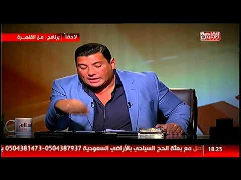 #القاهرة_والناس | إسلام البحيرى فى مع إسلام 30 سبتمبر