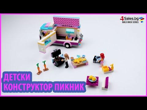 Детски конструктор Пикник 3