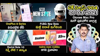 Telugu TechNews 904: PUBG New State in india, Oneplus 9 Series Date Conform, Elon musk broadband