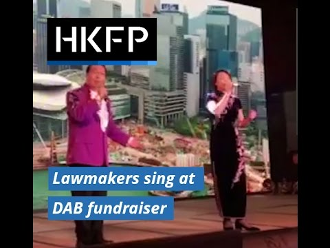 Pro-Beijing DAB party raises tens of millions of dollars at dinner attended by top officials