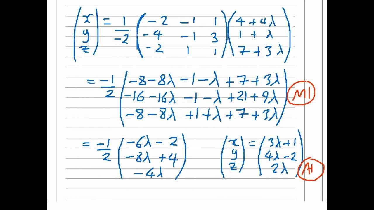 FP3 - May 2011 - Edexcel Further Pure Mathematics 3 - Question 7