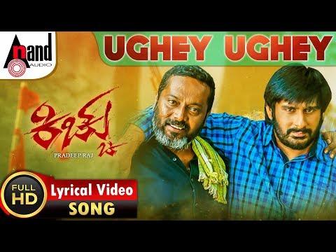 KICHCHU | Ughey Ughey | Lyrical Video 2018 | Kiccha Sudeep, Dhruva Shrama, Pradeep Raj | Arjun Janya