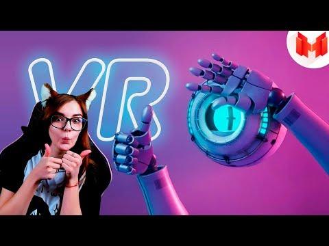 Язык жестов (VR) Мармок Реакция