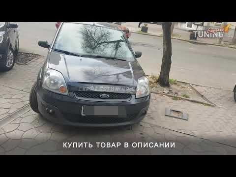 Дефлектор капота Форд Фиеста 5 / Мухобойка на капот Ford Fiesta MK5 / VIP Tuning / Тюнинг обзор