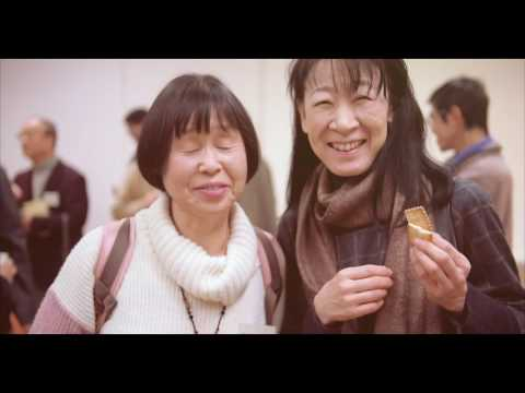Introduction to Tokyo Union Church