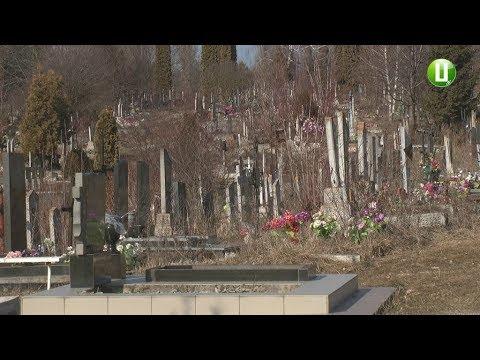 Поділля-центр: Вартість ритуальних послуг у Хмельницькому зросла