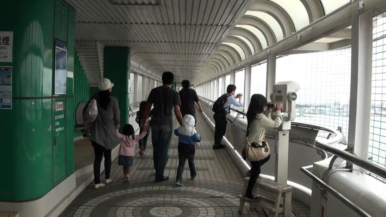 さよなら、横浜スカイウォーク -...