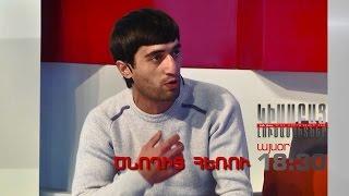 Kisabac Lusamutner anons 18 11 16 Tsnoghic Heru
