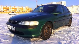 1997 Opel Vectra B. 1.8. Start Up, Engine, And In Depth Tour.