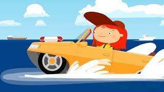 La Doctora McWheelie y los barcos. Dibujos animados para niños en español.