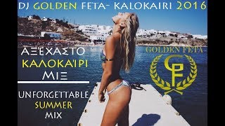 GREEK MIX #3 - GREECE SUMMER/ΚΑΛΟΚΑΙΡΙ 2020 - UNFORGETTABLE SUMMER MIX 2020 - DJ GOLDEN FETA