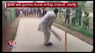 Rahul Gandhi Plays Cricket After His Chopper Made Emergency Landing  Telugu News