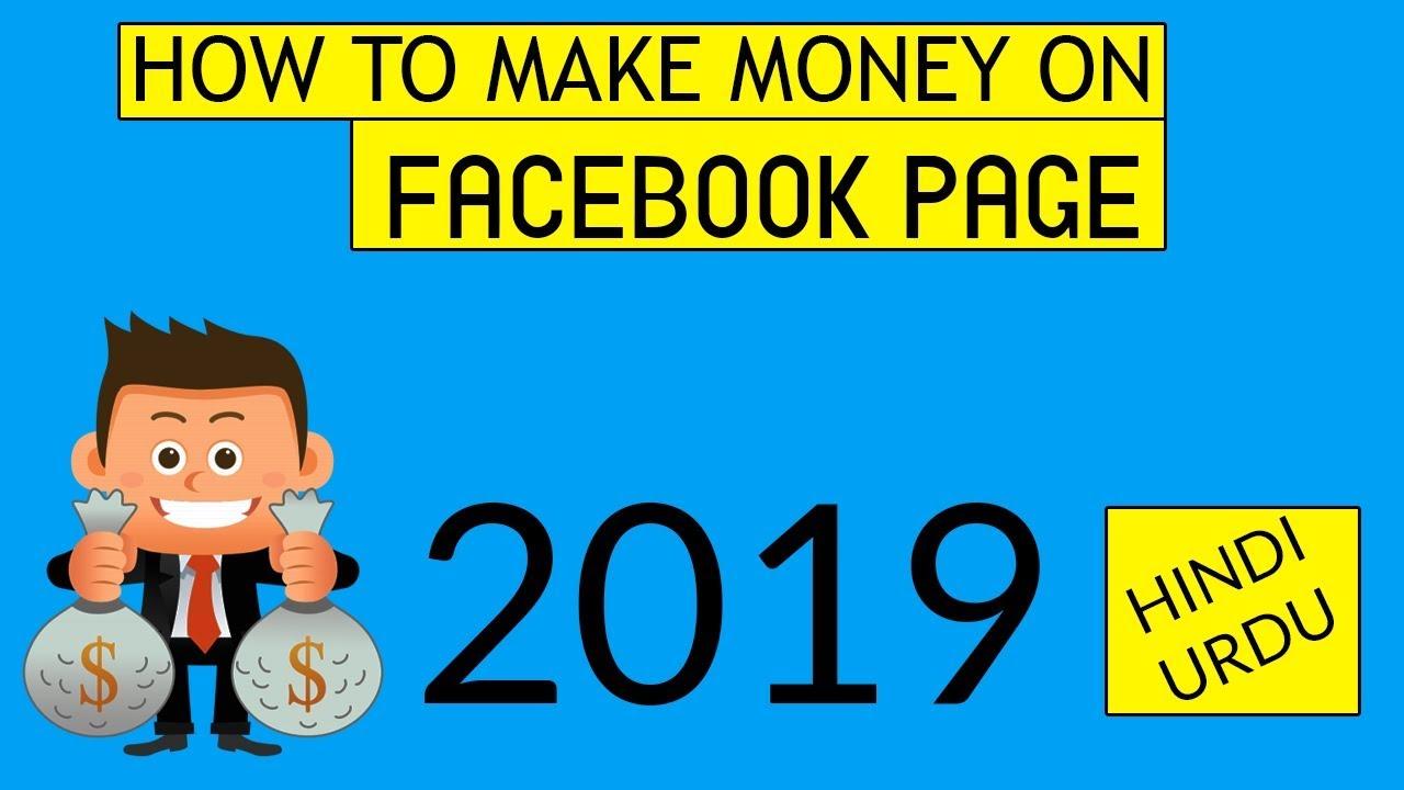 How to Make Money on Facebook Page [Hindi/Urdu] 2019 - New Method