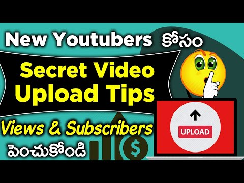 How To Upload Videos On YouTube Properly - Grow Fast On YouTube 2019 - In Telugu