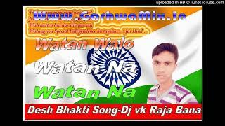 Gambar cover OFFICIAL___India_Waale__FULL_VIDEO_Song__Happy_New_Year___Shah_Rukh_Khan,_Deepik Dj vk Raja Bana