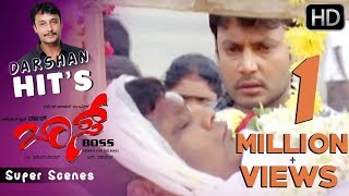 Kannada Scenes - Rekha tells the truth about her marriage kannada scenes | Boss Kannada Movie