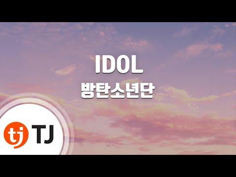 [TJ노래방] IDOL - 방탄소년단(BTS) / TJ Karaoke