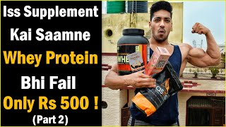 Best Muscle Building & Fat Loss Supplement Under Rs 500 Only ! bodybuilding tips