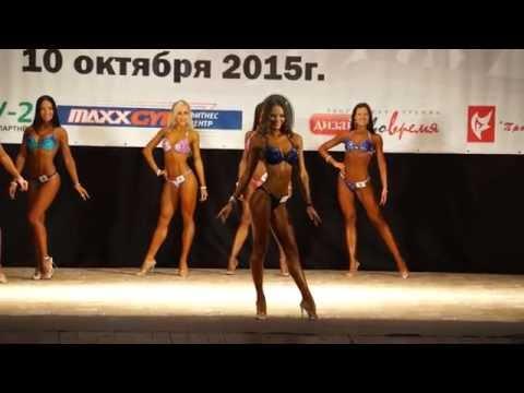 Чемпионка Фитнес бикини. Исупова Елена. Каменск-Уральский 2015.