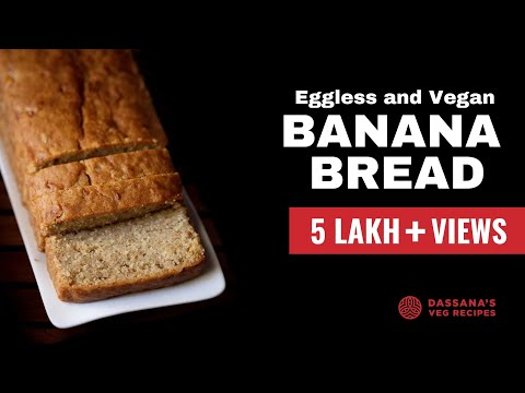 Eggless banana bread how to make eggless banana bread best banana eggless banana bread how to make eggless banana bread best banana bread recipe forumfinder Images