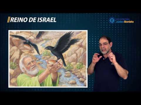 Historia del Pueblo Judío I - Clase 4 - Cisma entre Judea e Israel y la destrucción de ambos reinos